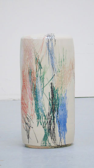 Stefanie Brehm, column small - fired chalk, 2018, Keramik glasiert, 26 x 12 cm.